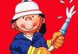 Kinderparty mit Feuerwehr-Dekoration