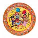 Kindergeburtstag-Pappteller mit bunten Figuren